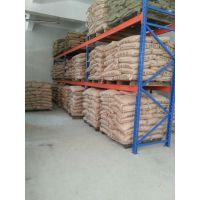 货架厂 定做直销批发车间货架 重型货架安装包送