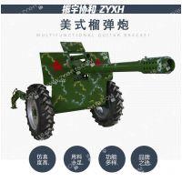 实弹射击气炮加盟新奇好玩的娱乐气炮-美式榴DAN炮