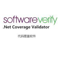 Software Verify .Net Coverage购买正版软件多少钱?销售代理报价格