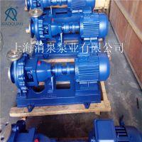 消泉牌单级单吸式离心泵IH80-50-264管道化工泵厂家特销