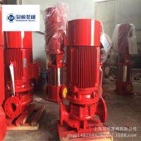 XBD12.5/55.6-125-315I 厂家直销全自动变频调速恒压消防给水设备