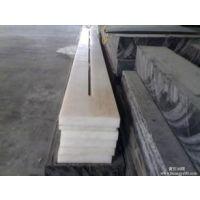 造纸配件upe吸水箱真空盖板、聚乙烯面板、造纸ep刮刀