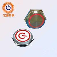 直径16mm超薄型带灯按钮开关 不锈钢复位开关 IP67轻触型开关