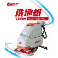 重庆手推自动双刷自走洗地机C660BT Basic
