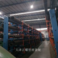 10米管道10米管材架 河北悬臂架设计要求 伸缩式管材货架安装