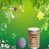 苯甲酸钠生产厂家食品级苯甲酸钠 防腐剂 量大从优