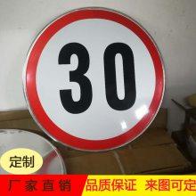 江门道路指引标志牌 马路标识牌 铝板标牌 单立柱标志牌 质量保证