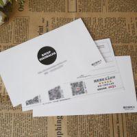 印刷 新版评论 有礼好评卡订做 厂家大量可定制 可 售后服务