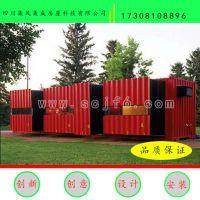 全新住人箱散货集装箱 A级防火 活动简易房 移动临时房岩棉夹芯板房厢房固定式集装箱
