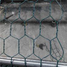 乌鲁木齐格宾网厂 河道护岸格宾网挡墙 雷诺护垫作用