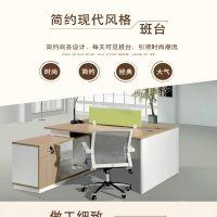 郑州办公桌椅奥森厂家专业定制厂家