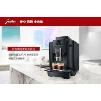 JURA/优瑞 WE6进口咖啡机全自动 商用