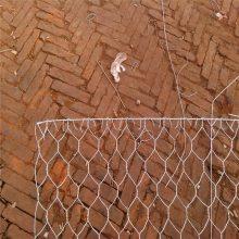 河床修建加固石笼网 铅丝石笼规格 格宾笼规范