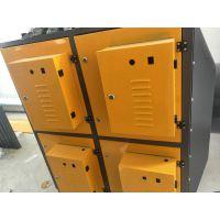 光氧废气净化器 voc废气处理方法 厂家直销