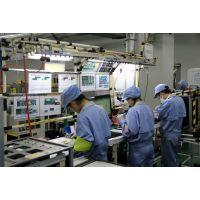 电子产品OEM代工,CCC工厂审核