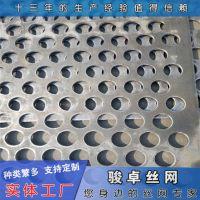 钢板网制造厂家 镀锌钢板网 数控外墙穿孔板自产自销
