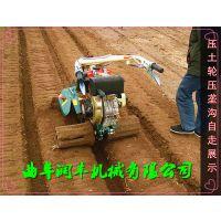 可以使用开沟旋耕起垄田园管理机 小型开沟施肥机