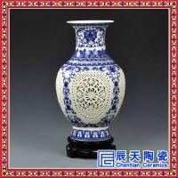 粉彩瓷镂空陶瓷花瓶景德镇工艺品家居摆设件创意客厅装饰工艺品