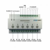 SA/S 6.10.2.1照明驱动器SA/S 8.10.2.1智能继电器灯光控制模块