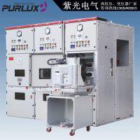 紫光电气厂家供应12kv高压中置柜 手车式开关柜定制