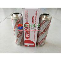 供应0110D010BN3HC/-V贺德克液压滤芯