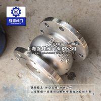 HC41X-16C/16P 铸钢/不锈钢消声法兰止回阀 立式止回阀