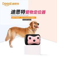 迪思特D69宠物跟踪器防丢器GPS定位器