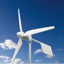 内蒙古地区专用 晟成风力发电机3000w风光互补路灯控制器