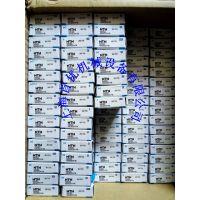 NTN 6201 6202 6203 6204 6205 6206 铁盖胶盖 大量库存