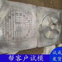 泊头衡骏供应铸造模具专业设计井圈井盖模具保证质量