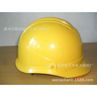 DDAQ10-01型盔式玻璃钢可调塑顶衬各种颜色低温烘干漆