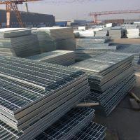 天津船用钢格板平台 G305/30/100热镀锌防滑钢格板 顺博钢格板厂