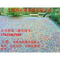http://himg.china.cn/1/4_634_237108_800_600.jpg