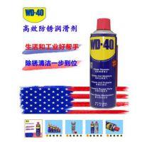 东莞防锈油供应商分析盐水浓度对防锈油脂试验的影响
