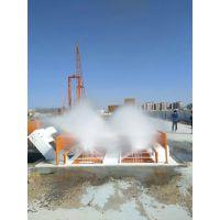 福山区工地洗车机|美观坚固|华杰牌QLH-1100制作精良