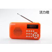 Rolton/乐廷 T30老人收音机便携老年fm广播半导体迷你音响外放