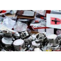 上海瑕疵灯具照明设备销毁,上海塑料制品销毁