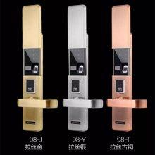 成都佳悦鑫 不锈钢指纹密码锁 智能指纹家用防盗锁/国际防盗锁体