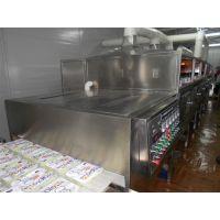 HMWB-72SD浩铭盒饭加热杀菌设备 微波快餐快速回温机 快餐加热设备 电磁快速升温