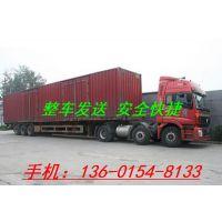 http://himg.china.cn/1/4_634_238800_600_400.jpg