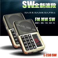 快乐相伴L-238SW多波段插卡音箱老人MP3播放器礼品迷你音箱强收音