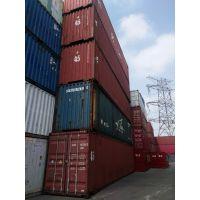 供应船公司原装集装箱货柜,旧集装箱货柜20GP40GP45HQ