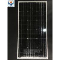 鑫鼎盛XDS-M-85 高效单晶硅A级组件 路灯板 85W太阳能光伏电池板 1000*510mm