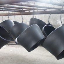 对焊大小头,对焊异径管,碳钢大小头,碳钢异径管沧州现货厂家