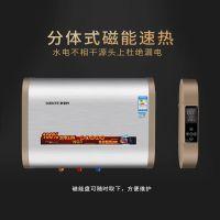 帝恩特磁能热水器2.8KW体式磁能电热水器水电分离分储水速热式变频双胆遥控洗澡机