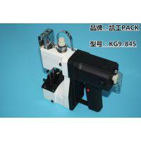 Kg9-845编织袋缝包机、蛇皮袋缝包机、米袋缝包机、化肥袋缝包机