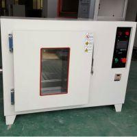 RGW-125程控高温试验箱生产厂家选上海茸隽