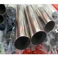 201不锈钢装饰用管直径32*0.7*0.9*1.0*1.4光面