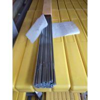 山东电力不锈钢焊丝材质er317直径规格多少钱一公斤