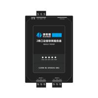 2个RS232串口转TCP/IP串口服务器支持虚拟串口康耐德品牌